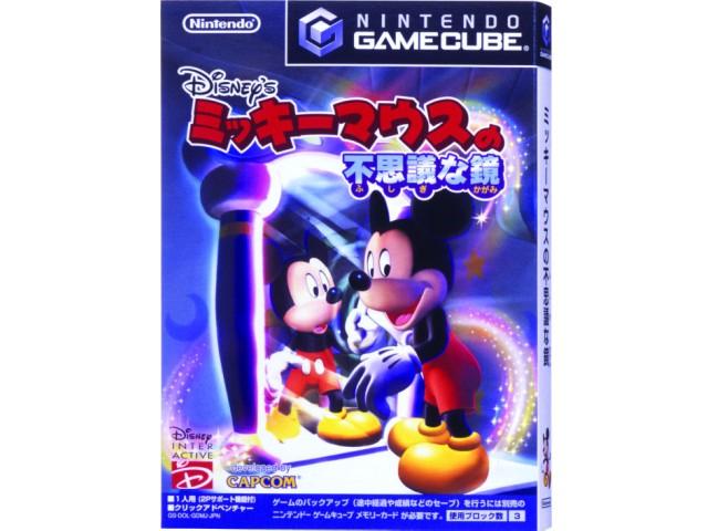 ミッキーマウスの画像 p1_13