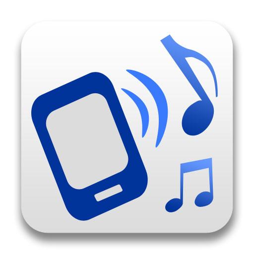 着信音設定 の製品画像  着信音設定  ご利用の前にお読みください   着信音設定 の製品画像