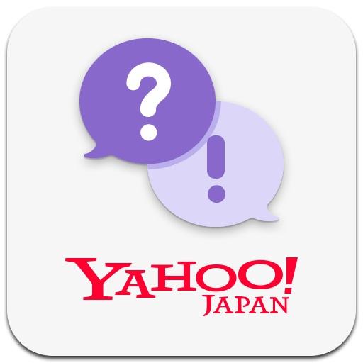 Yahoo! 知恵袋