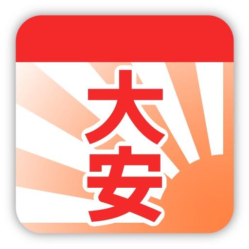 六曜カレンダー http://img1.kakaku.k ...