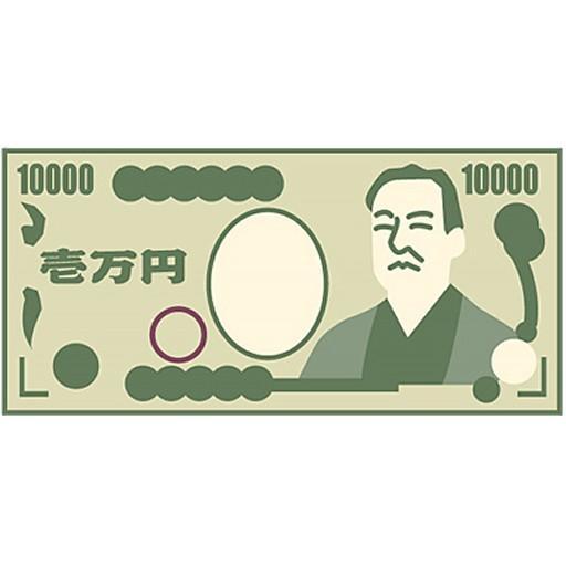 お金ひらひら の製品画像  お金ひらひら  ご利用の前にお読みください   お金ひらひら の製品