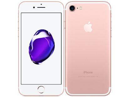iPhone 7 32GB SIMフリー の製品画像