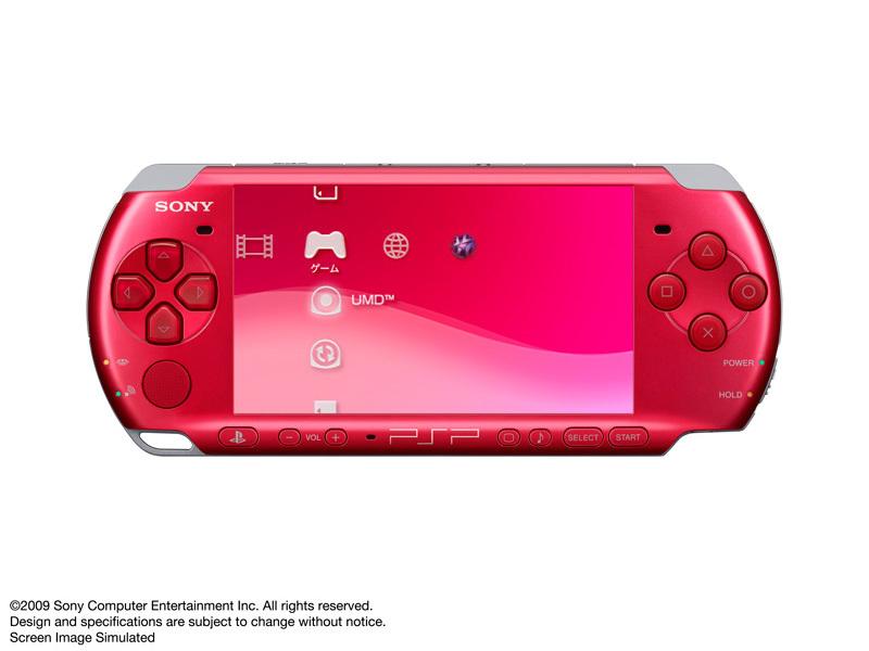 『メニュー表示』 PSP プレイステーション・ポータブル ラディアント・レッド PSP-3000 RR の製品画像