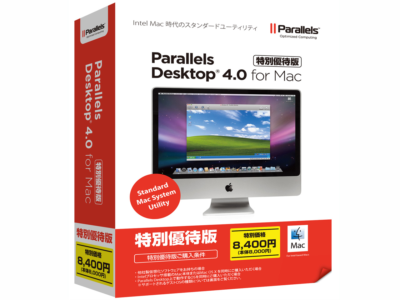 Parallels Desktop 14 Retail Box Com Upg JP ... - …