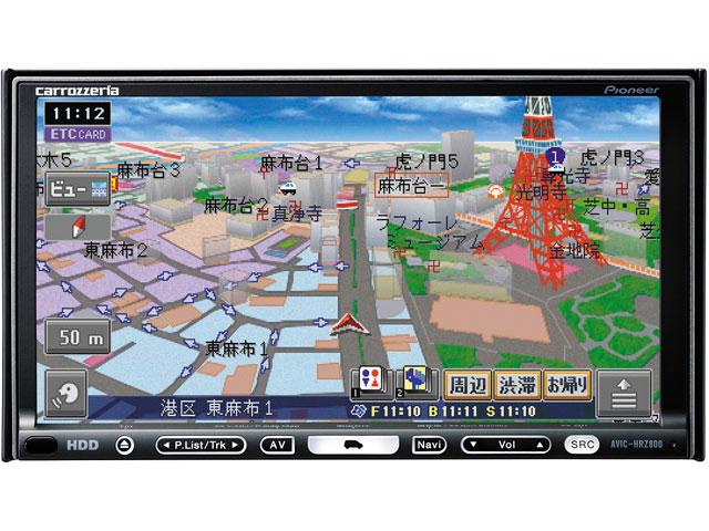 楽ナビ AVIC-HRZ800 の製品画像  楽ナビ AVIC-HRZ800  ご利用の前にお読