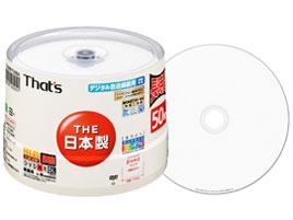 DR-C21WWY50BA (DVD-R DL 8倍速 50枚組) の製品画像