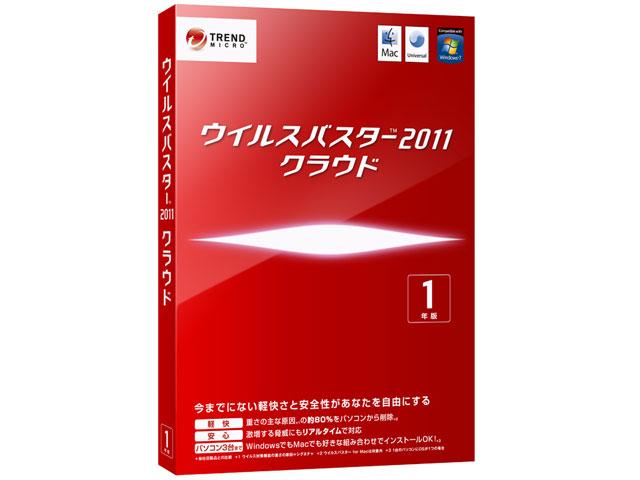 ウイルスバスター2011 クラウド1年版 の製品画像