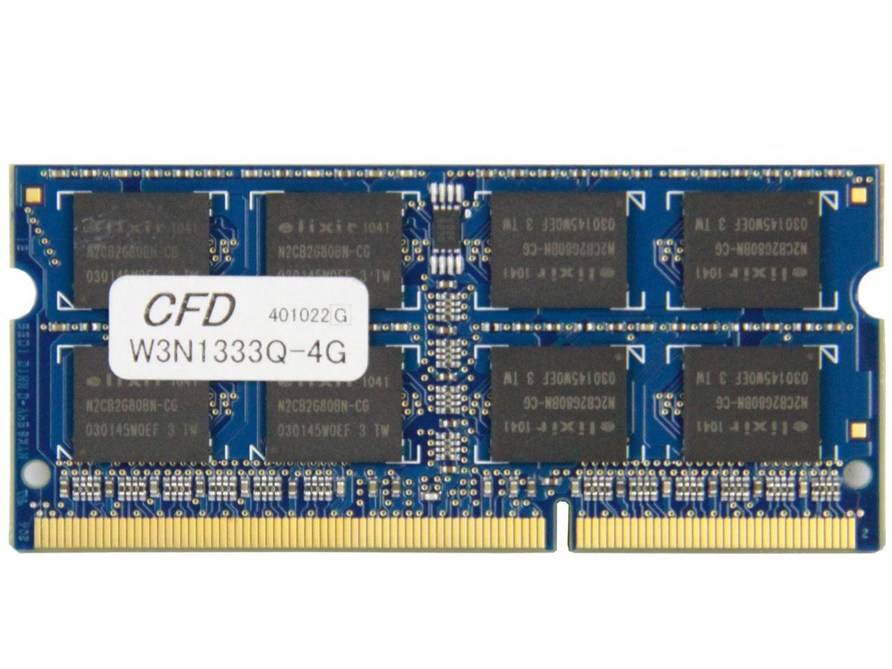 『本体』 W3N1333Q-4G [SODIMM DDR3 PC3-10600 4GB 2枚組] の製品画像