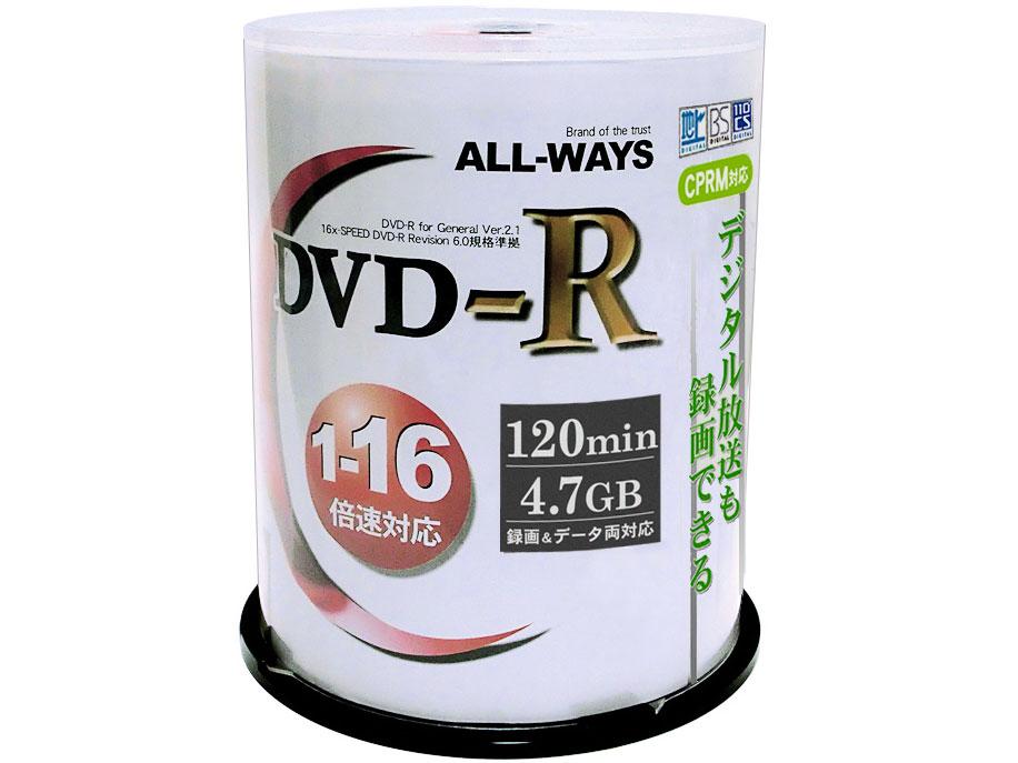 ACPR16X100PW [DVD-R 16倍速 100枚組] の製品画像