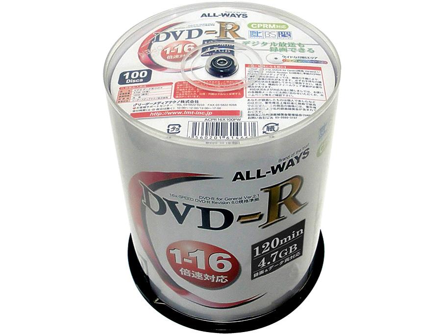 �w�{�́x ACPR16X100PW [DVD-R 16�{�� 100���g] �̐��i�摜