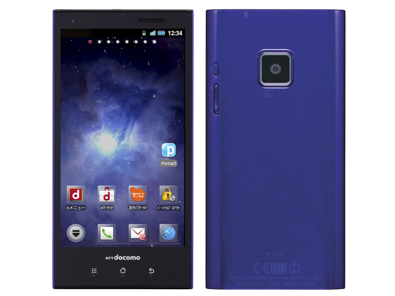 Docomo-Panasonic-P-04D-Deep-Purple-Unlocked-Android-Smartphone-from-Japan-F-S