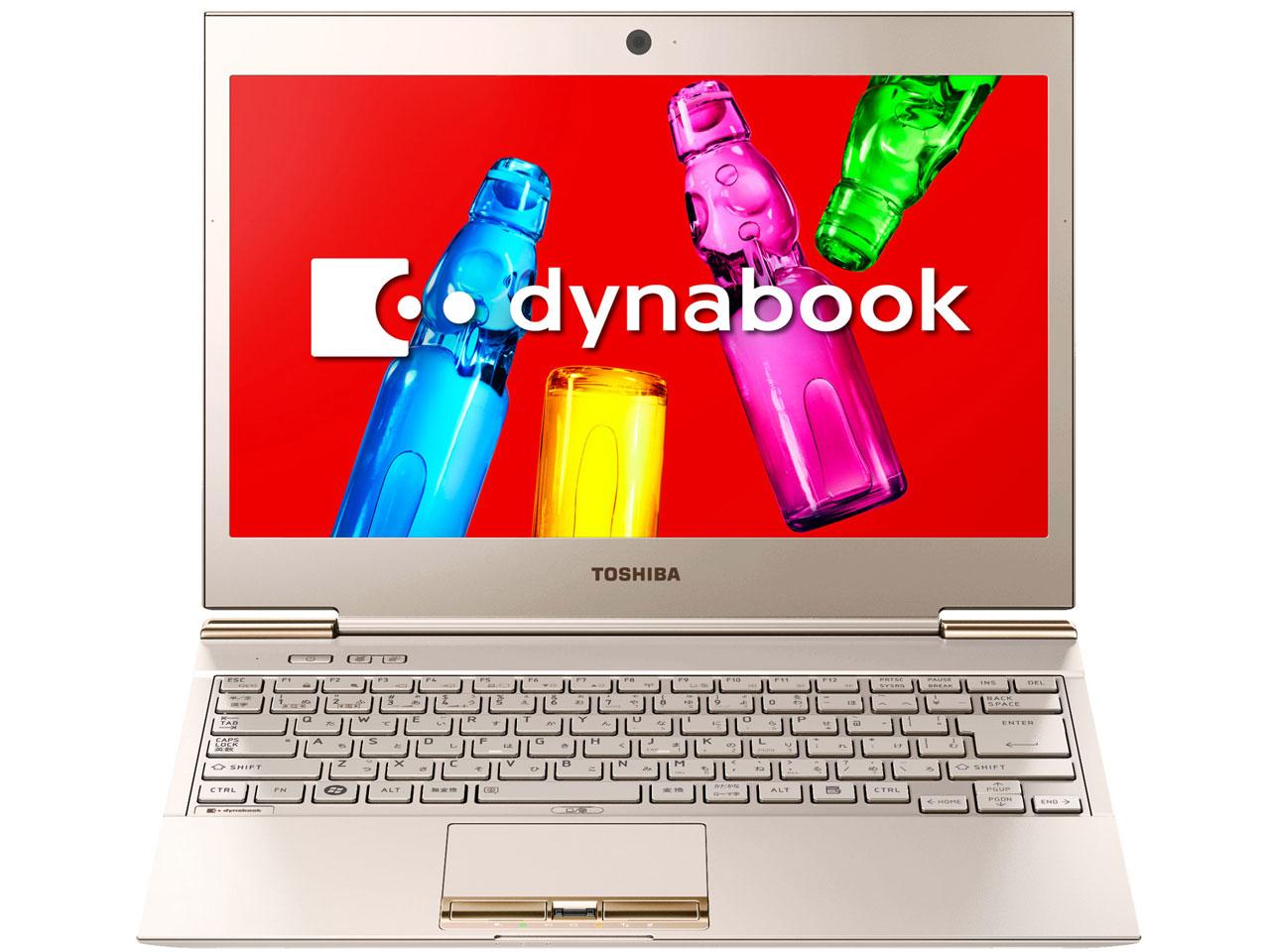 dynabook R632 R632/28FK PR63228FMFK [シャンパンゴールド] の製品画像