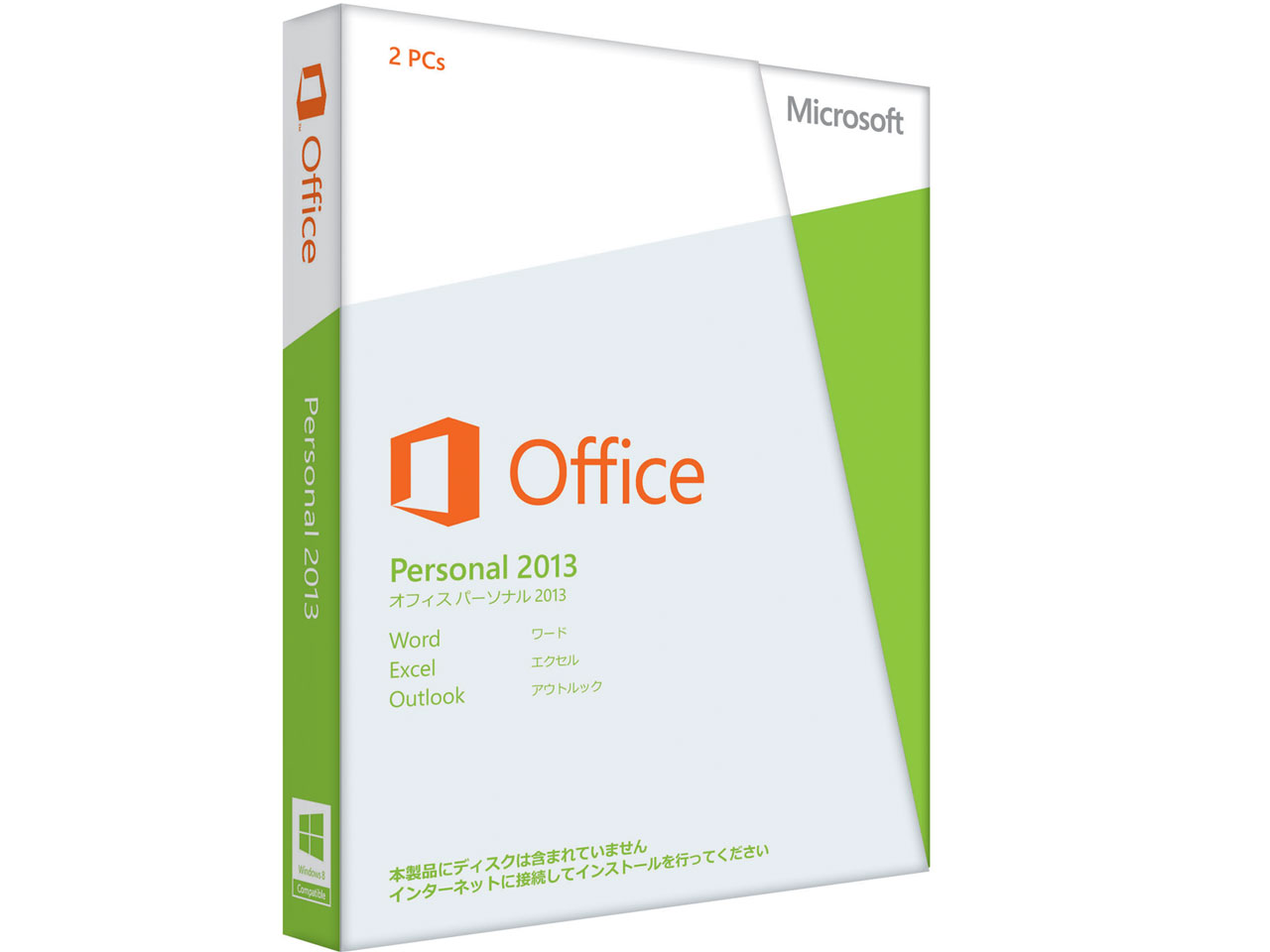 Office Personal 2013 �̐��i�摜