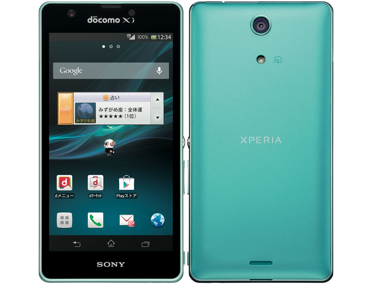 Xperia A SO-04E docomo [Mint] の製品画像