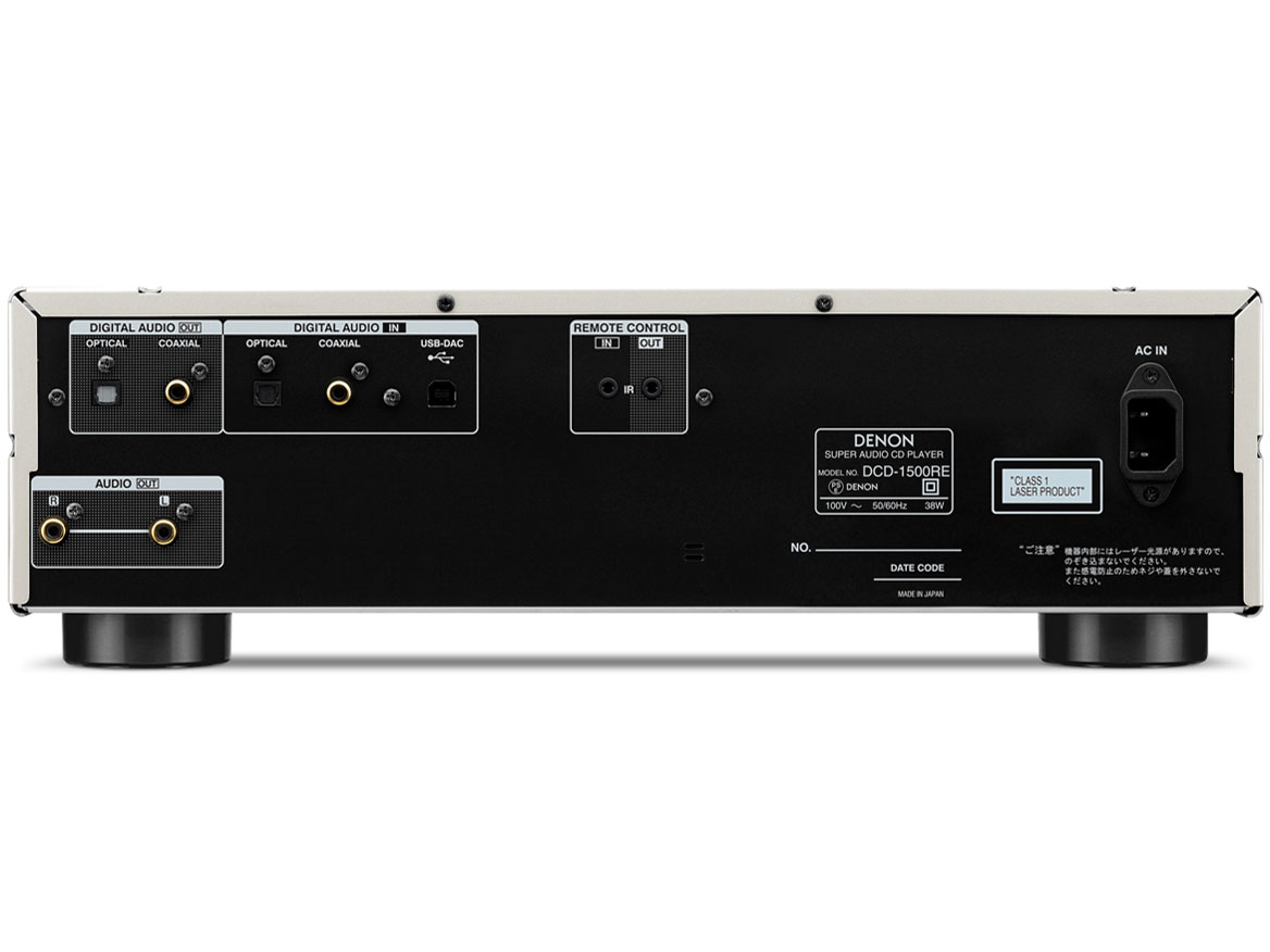 『本体 接続部分』 DCD-1500RE の製品画像