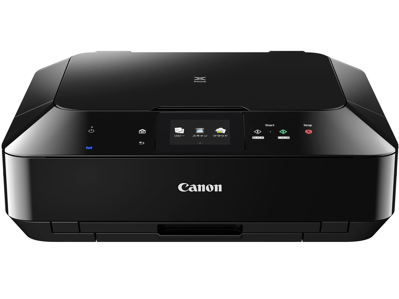 canon mg7150