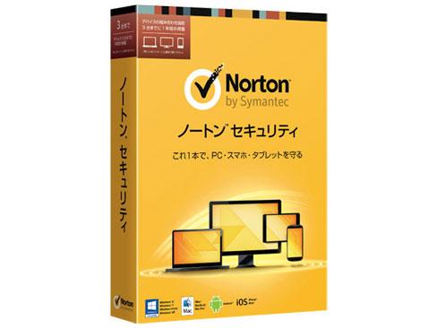 ノートン セキュリティ ダウンロード3年版 の製品画像