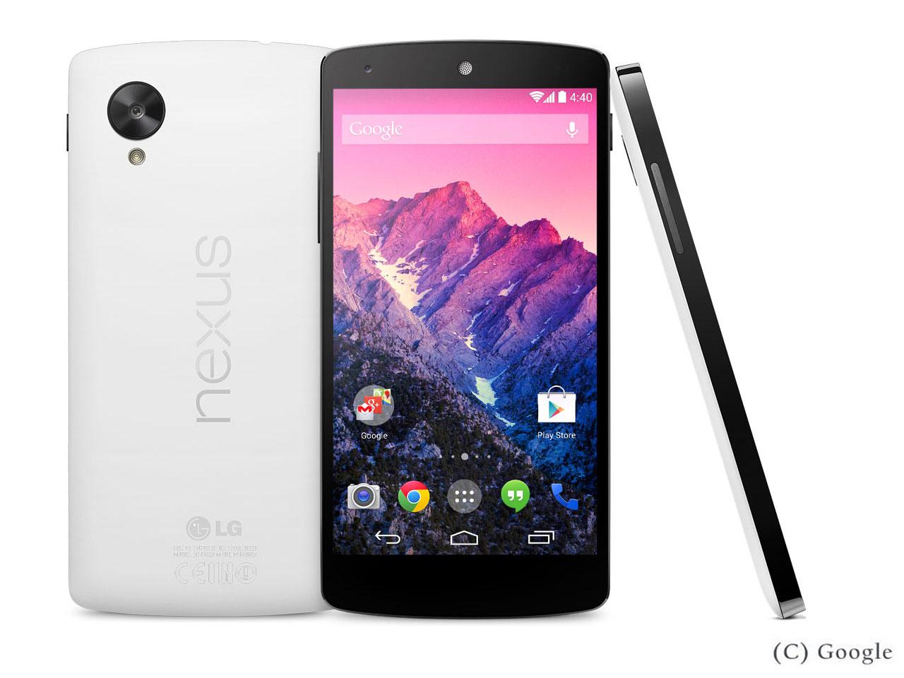 Nexus 5 EM01L 32GB イー・モバイル [ホワイト] の製品画像