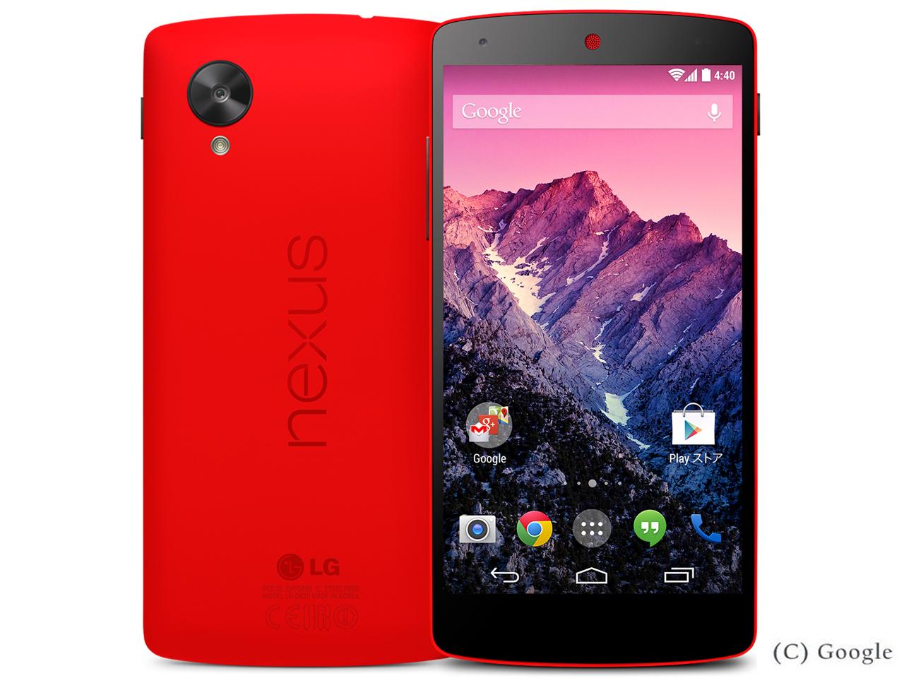 Nexus 5 EM01L 32GB イー・モバイル [ブライト レッド] の製品画像