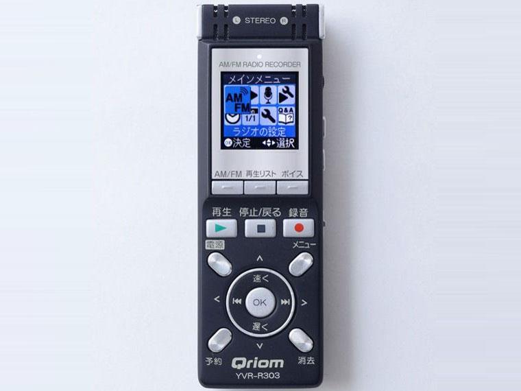 キュリオム YVR-R303 の製品画像