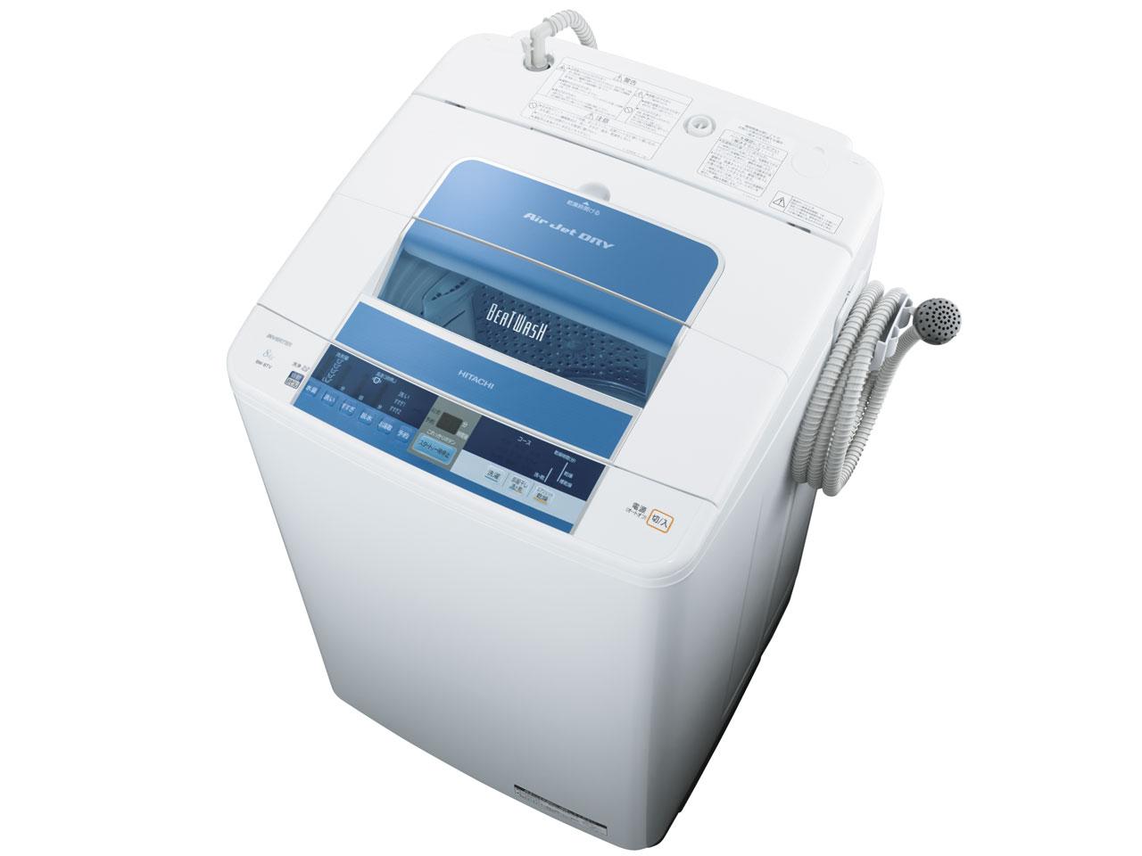 洗濯機 ビートウォッシュ BW-8TV 日立