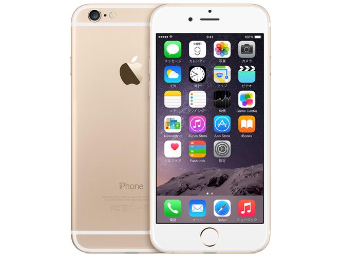 apple iphone 6s 64gb złoty