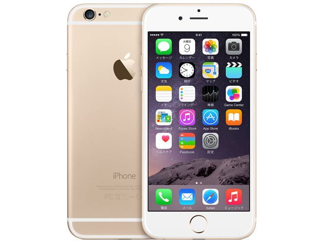 iPhone 6 16GB au [�S�[���h] �̐��i�摜