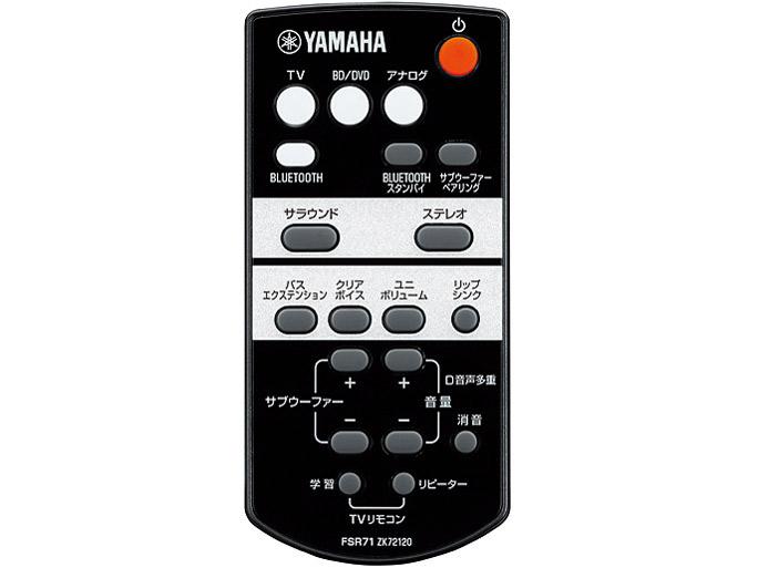 『リモコン』 YAS-203(B) [ブラック] の製品画像