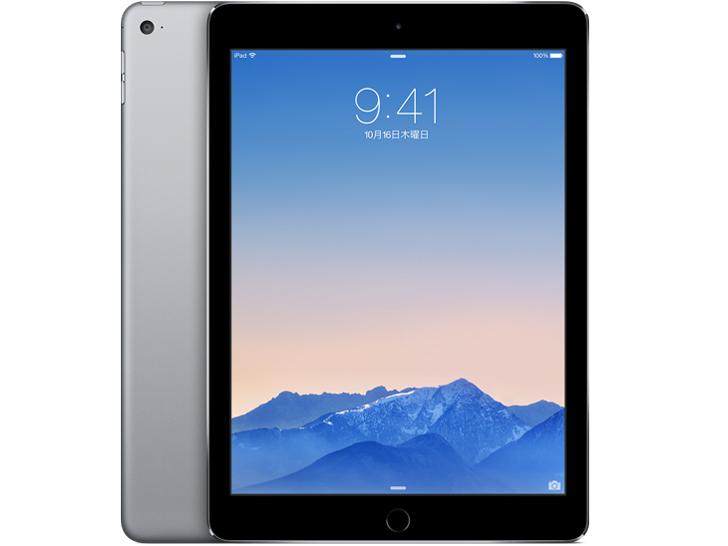 iPad Air 2 Wi-Fiモデル 128GB MGTX2J/A [スペースグレイ] の製品画像