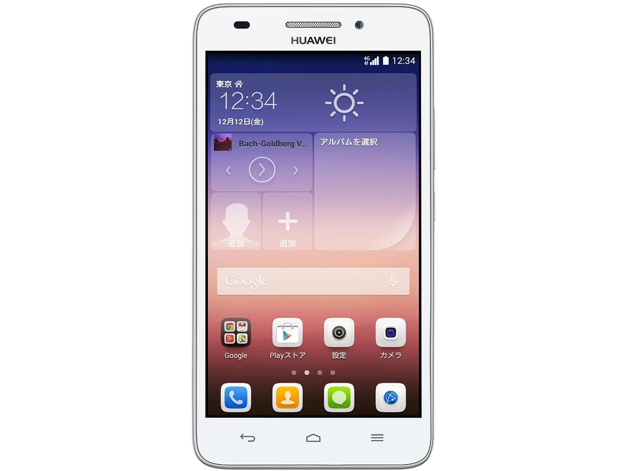 Ascend G620S SIMフリー [ホワイト] の製品画像