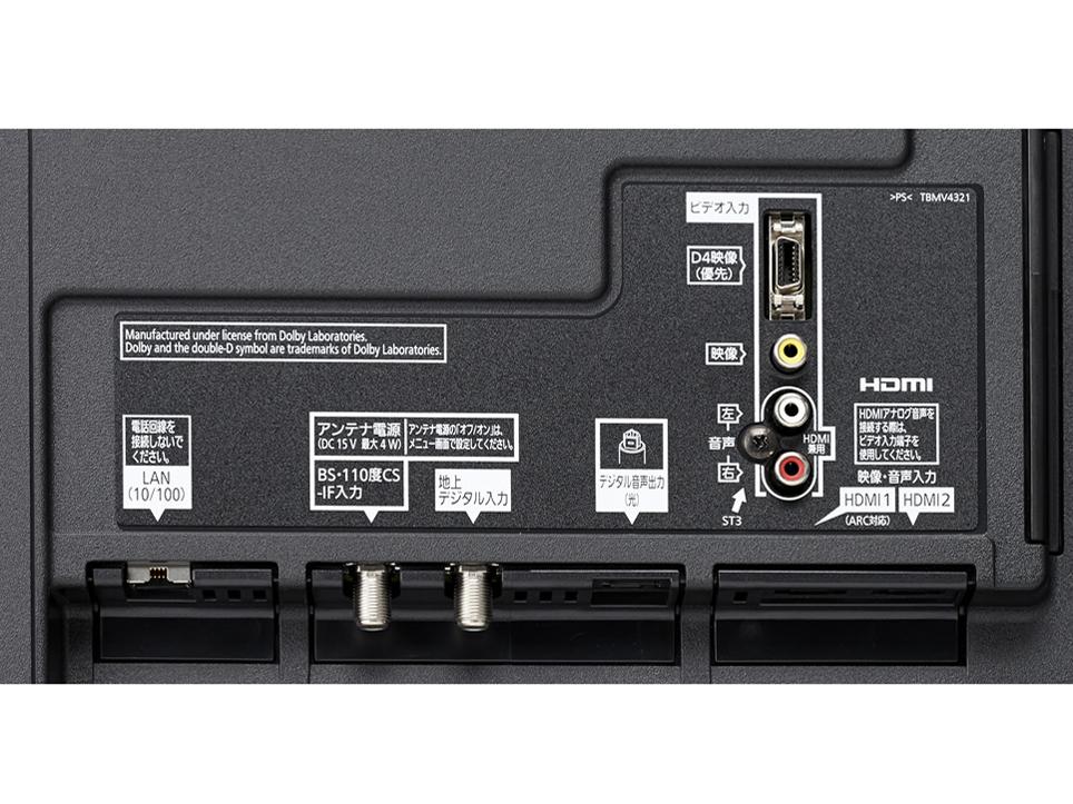 『本体 接続部分』 VIERA TH-40CX700 [40インチ] の製品画像
