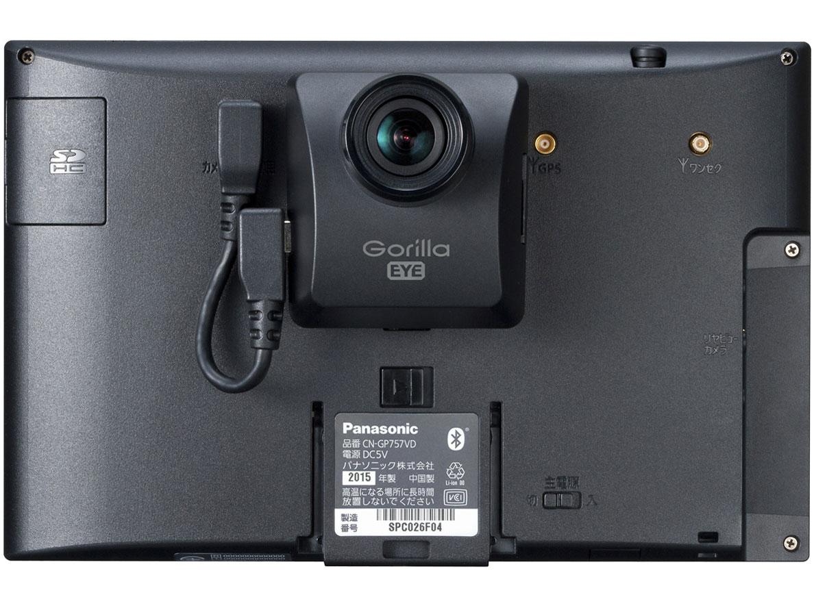 『本体 背面』 GORILLA EYE CN-GP757VD の製品画像