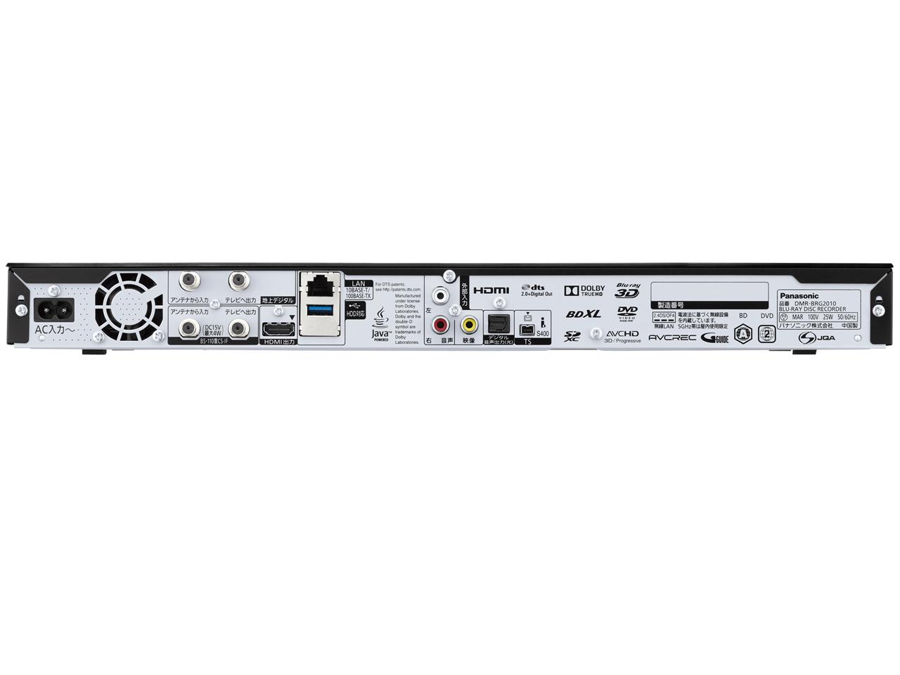 『リモコン』 ブルーレイディーガ DMR-BRG2010 の製品画像