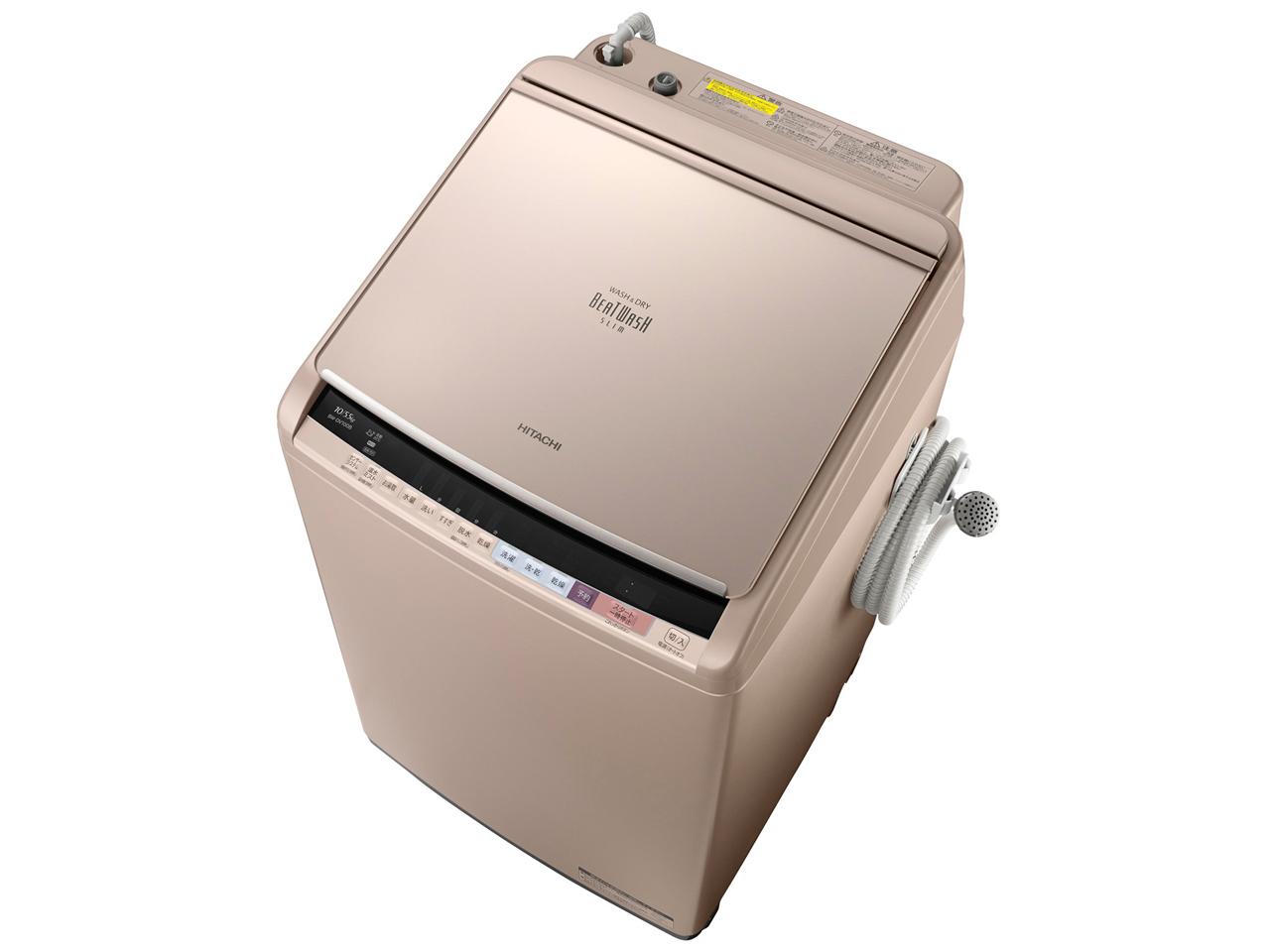 価格.com - ビートウォッシュ BW-DV100B の製品画像