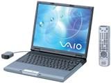 VAIO PCG-GRT55E/B 製品画像