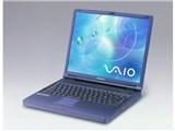 VAIO PCG-FR55G 製品画像