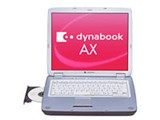 dynabook AX/2525CMS 製品画像