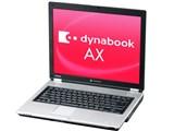 dynabook AX/530LL PAAX530LL 製品画像