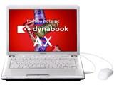 dynabook AX AX/53F PAAX53FLP 製品画像