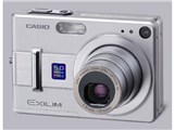EXILIM ZOOM EX-Z55 製品画像