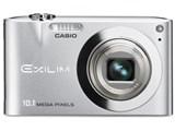 EXILIM ZOOM EX-Z100 製品画像