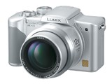 LUMIX DMC-FZ3 製品画像
