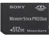 MSX-M512S (512MB) 製品画像