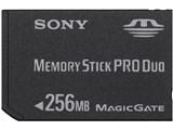 MSX-M256S (256MB) ���i�摜
