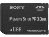 MSX-M8GS (8GB) 製品画像