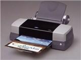 PM-3700C 製品画像