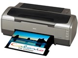 PX-G5000 製品画像
