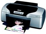 カラリオ PX-G930 製品画像
