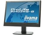 ProLite B2403WS-B PLB2403WS-B1 [24インチ] 製品画像