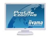 ProLite E2607WS PLE2607WS-W1 [25.5インチ] 製品画像